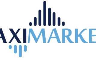 «МаксиМаркетс»: авторизация и вход в личный кабинет, официальный сайт