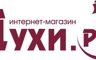 Регистрация и вход в личный кабинет Духи РФ