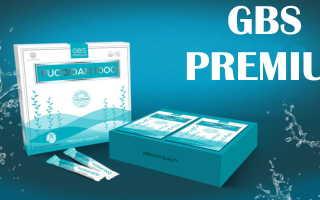Личный кабинет GBS Premium: алгоритм регистрации, вход в аккаунт