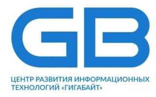 Регистрация и вход в личный кабинет Гигабайт Бахчисарай