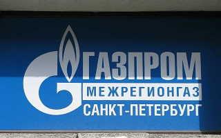 Peterburgregiongaz.ru – особенности личного кабинета