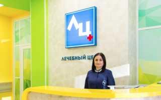 Лечебный центр на Тимура Фрунзе: регистрация личного кабинета, авторизация, функционал