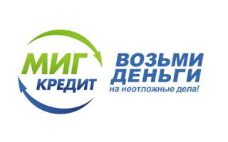 Миг Кредит: регистрация личного кабинета, вход, функционал