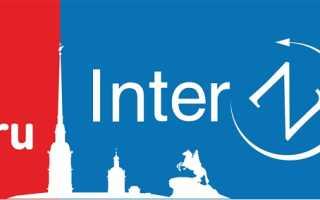Регистрация и вход в личный кабинет Интерзет Дом.ру