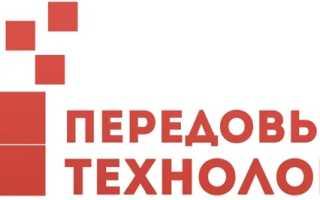 Личный кабинет на сайте Передовые технологии Витебска: инструкция для входа, способы оплаты услуг