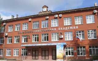 ЯГСХА: регистрация и возможности личного кабинета