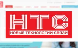 Личный кабинет абонента «НТС центр»: функции и использование