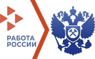 Как зарегистрироваться и войти в личный кабинет «Работа Башкортостан» с помощью Госуслуг