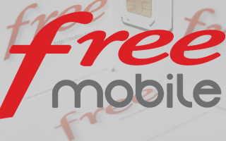 Личный кабинет Фри Мобайл: как зарегистрироваться и пользоваться услугами французского оператора