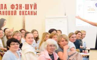 Регистрация и вход в личный кабинет Школы Оксаны Сахрановой