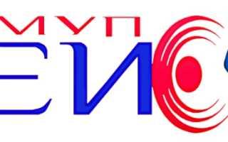 Егорьевские инженерные сети – регистрация и вход в личный кабинет