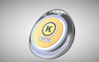 Колтушский интернет – регистрация в личном кабинете