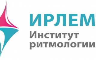 Регистрация и вход в личный кабинет Ирлем Практик