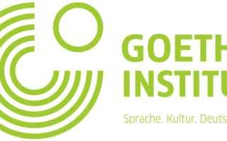 Как зарегистрировать личный кабинет института Гете