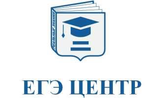 ЕГЭ-Центр – как зарегистрировать личный кабинет