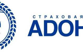 Личный кабинет Адонис: алгоритм регистрации, функции аккаунта