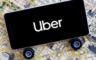 Uber – регистрация и вход в личный кабинет для водителей и пассажиров