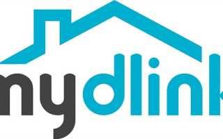 Личный кабинет Mydlink: инструкция для входа, правила настройки камеры