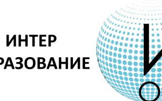 Личный кабинет на сайте ined.ru: инструкция для входа, правила регистрации