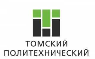 Личный кабинет студента ТПУ: регистрация и основные функции