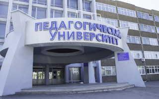 Личный кабинет АГПУ: правила регистрации аккаунта, функционал сайта