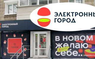Личный кабинет Новотелеком: регистрация и возможности