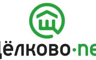 Личный кабинет провайдера Щелково-Нет