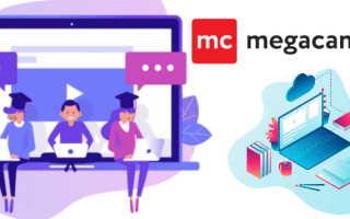 Личный кабинет Мегакампус: регистрация на сайте, возможности персонального профиля