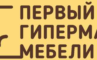 1hmm.ru – регистрация и вход в личный кабинет