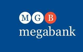 Мегабанк – как зарегистрировать личный кабинет