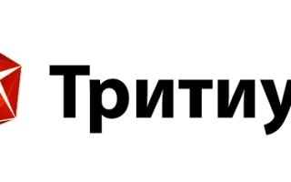 Регистрация и вход в личный кабинет провайдера Тритиум