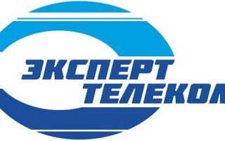 Регистрация и вход в личный кабинет Эксперт Телеком