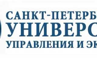 Вход в личный кабинет на сайте umeos.ru: пошаговая инструкция, возможности аккаунта