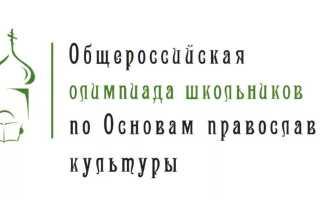 Создание Личной страницы на «Праволимп.ру»