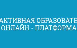 Личный кабинет ИСО ПРОФТЕХ: регистрация и функциональные возможности