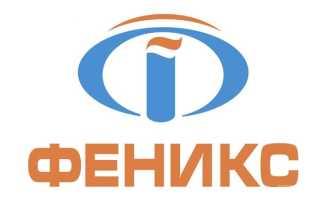 УК «Феникс» – регистрация на официальном сайте, вход в личный кабинет