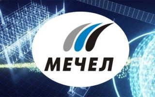 Пошаговая регистрация на ООО «Мечел-Энерго»