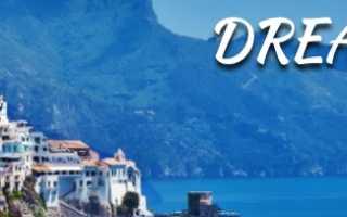 Личный кабинет на сайте Dreams-Fly: алгоритм регистрации, функции аккаунта