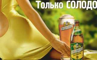 Компания «СолодовЪ»: регистрация и возможности личного кабинета
