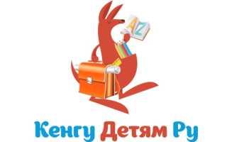 «КенгуДетям.ру»: создание Личного кабинета