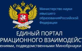 Вход в личный кабинет в системе Cbias.ru