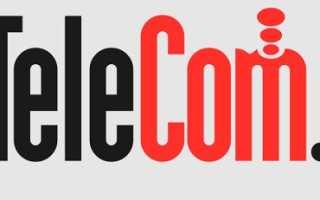 MyTeleCom – регистрация на сайте интернет-провайдера, вход в личный кабинет
