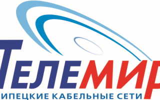 Регистрация и вход в личный кабинет провайдера Телемир