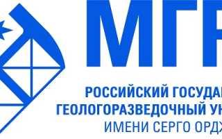 Личный кабинет на сайте Stud.mgri.ru: регистрация аккаунта, возможности профиля