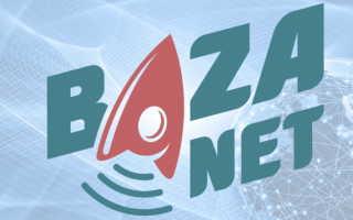 Личный кабинет База.нет: регистрация, авторизация и управление услугами провайдера