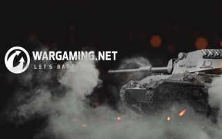 Личный кабинет Wargaming: регистрация, авторизация и использование