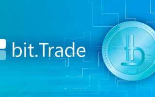 Bit Trade – регистрация, верификация и вход в личный кабинет