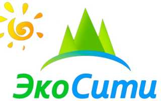 Эко Сити: регистрация личного кабинета, вход, функционал