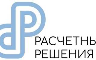 Личный кабинет на сайте sa.nko-rr.ru: алгоритм авторизации, функции аккаунта