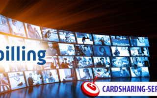 Cbilling net – регистрация и вход в личный кабинет